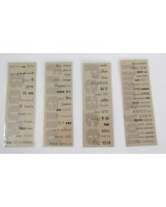 Intermarks Multilingual Bookmarks