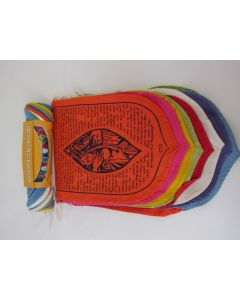 Wild Earth Goddess Prayer Flags